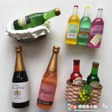 【6个包邮】立体磁贴3D仿真创意红酒香槟酒瓶树脂冰箱贴装饰品