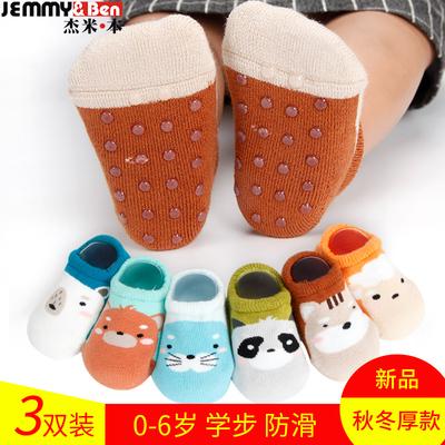 地板袜宝宝防滑底男女儿童船袜婴儿纯棉夏季薄款秋冬加厚学步袜子