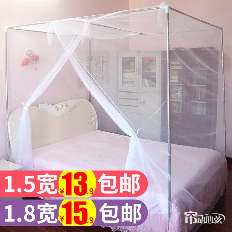 夏季家用蚊帐