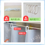 College students bed curtain dormitory dormitory on the shop under the shade cloth curtain single bed girl heart Nordic ins wind Korean style