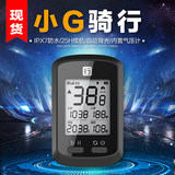 Walker small G + bicycle code table mountain road bike GPS wireless code table Bluetooth ANT+