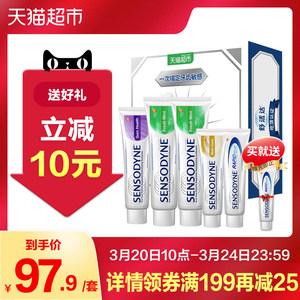 舒适达牙膏吃货家庭套装5支装缓解牙敏感清新口气去口臭保护牙龈