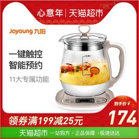 Joyoung/九阳K15-D65养生壶全自动加厚电热水壶煮药多功能壶