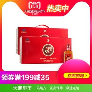 劲牌 中国劲酒35度  125ml*6*2盒  两盒装  低度白酒
