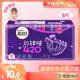 【杨紫同款】高洁丝夜用放肆睡420mm8片加长棉柔透气卫生巾姨妈巾