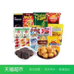 进口零食大礼包1008g零食充饥夜宵整箱网红零食小吃休闲食品早餐