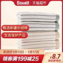毛巾纯棉条纹 洁丽雅 特价 吸水百搭新款 毛巾一条