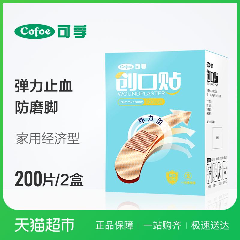 Бактерицидные пластыри Артикул 580563563567