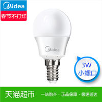 Midea beauty LED energy-saving light bulb 3W E14 small screw light source illumination white / white light / warm light
