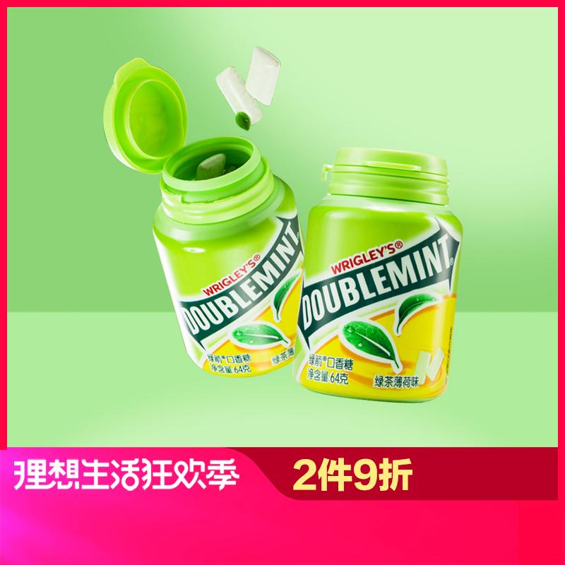 绿箭口香糖约40粒绿茶薄荷味清新口气办公室箭牌益达64g单瓶