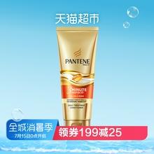 潘婷氨基酸3分钟护发素奢护染烫修护滋润护色润发乳红果清香180ml