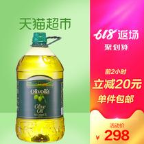 炒菜食用油橄榄油2750ml欧丽薇兰纯正橄榄油简装礼盒