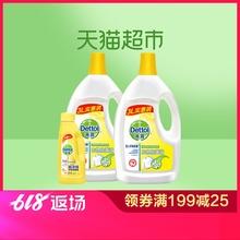 除螨 除菌液180ml 洗衣消毒 超定制 滴露柠檬衣物除菌液3L