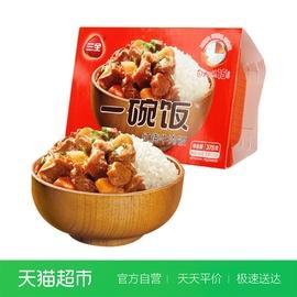 三全一碗饭红烧牛肉饭自热米饭375g户外快餐盒饭懒人速食方便米饭图片