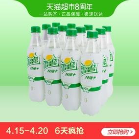 雪碧纤维+柠檬味零卡零糖 500ml*12瓶/箱 可口可乐出品