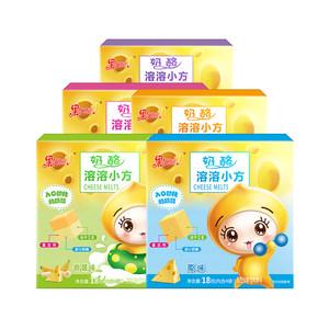 果仙多维5口味奶酪溶溶小方儿童溶豆零食溶豆豆18g*5盒