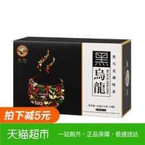 袋独立茶包油切下午茶40日本进口茶包国太楼黑乌龙茶去油阻断脂肪