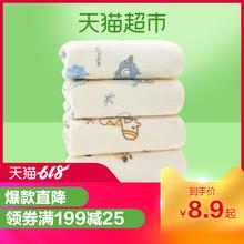 洁丽雅毛巾 超柔割绒卡通可爱 纯棉中巾/童巾1条