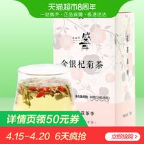 包1袋40告别湿气祛除茶大麦茶湿热茶红豆薏仁茶赤小豆薏米芡实茶