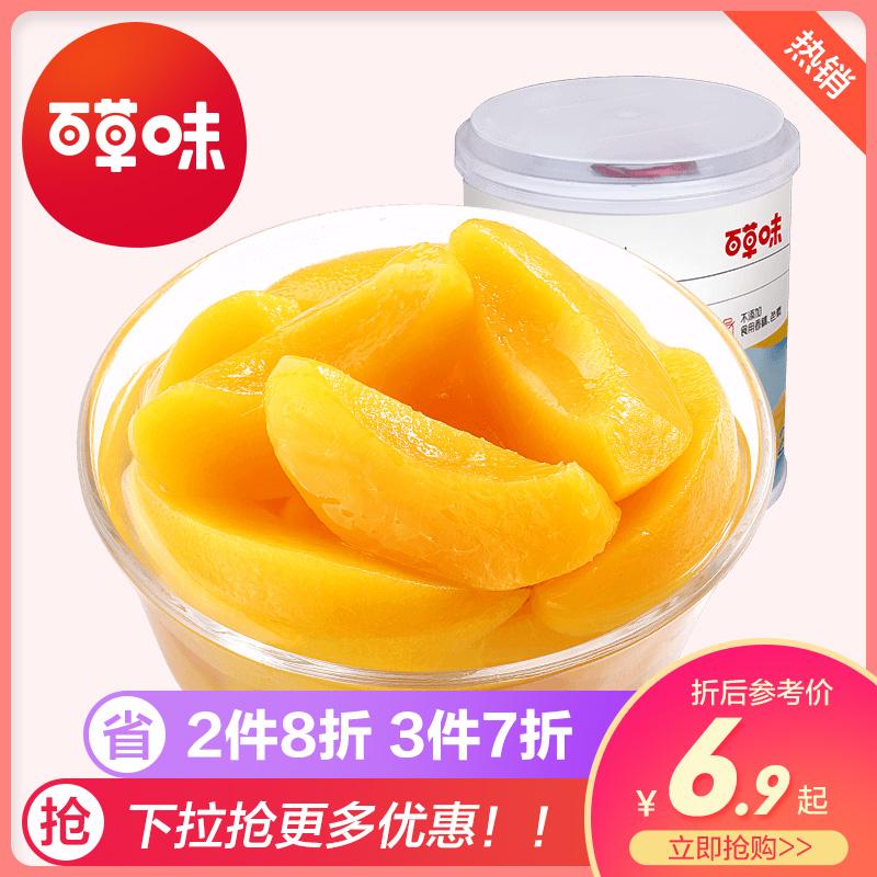 百草味黄桃罐头312g 新鲜水果捞糖水零食休闲黄桃肉干小吃特产图片