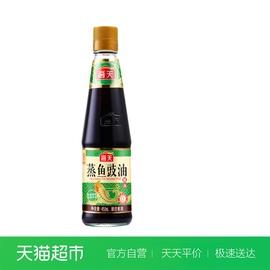 海天 蒸鱼豉油450ml 清蒸海鲜炒饭剁椒鱼头 调料酱油图片