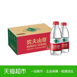 农夫山泉 饮用天然水 380ml*24瓶/箱弱碱性瓶装水图片