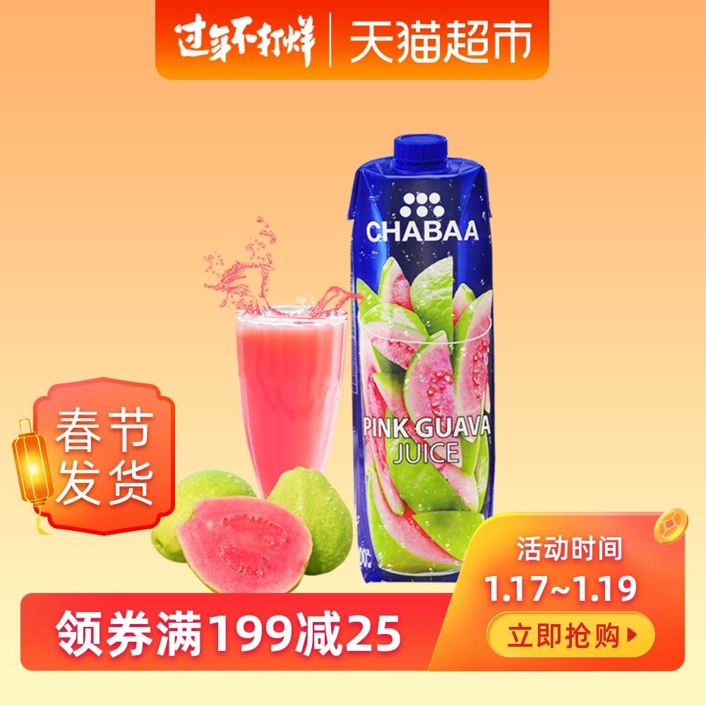 泰国进口果汁CHABAA芭提娅100%番石榴汁1L/盒纯果汁饮品水果饮料