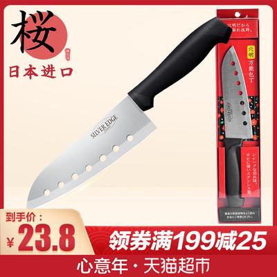 樱花汇日本进口刀家用不锈钢菜刀切肉刀切片刀切菜刀厨师刀不粘刀