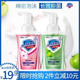 舒肤佳泡沫洗手液 家用抑菌消毒杀菌儿童可爱2瓶家庭装共450ml图片