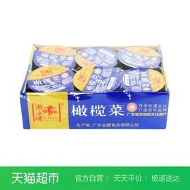 潮汕佬特产橄榄菜小包装110g橄榄酱菜18碟咸菜下饭菜佐餐开味小菜图片