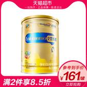官方 怀孕期妈妈孕妇奶粉0段900g 美赞臣安婴妈妈A 罐进口奶源