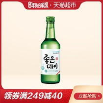 真露烧酒韩国进口清酒真露竹炭酒20.1度360ml*4瓶