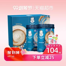 Gerber嘉宝米粉1段米粉成长礼盒装450g婴儿宝宝营养辅食高铁米粉图片