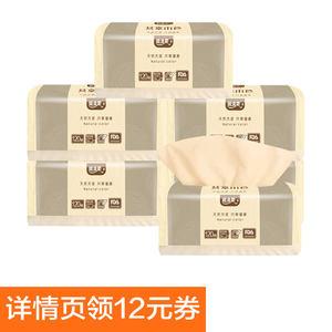 顺清柔本色永芳3层120抽6包原木浆软抽纸特价装餐面巾卫生纸