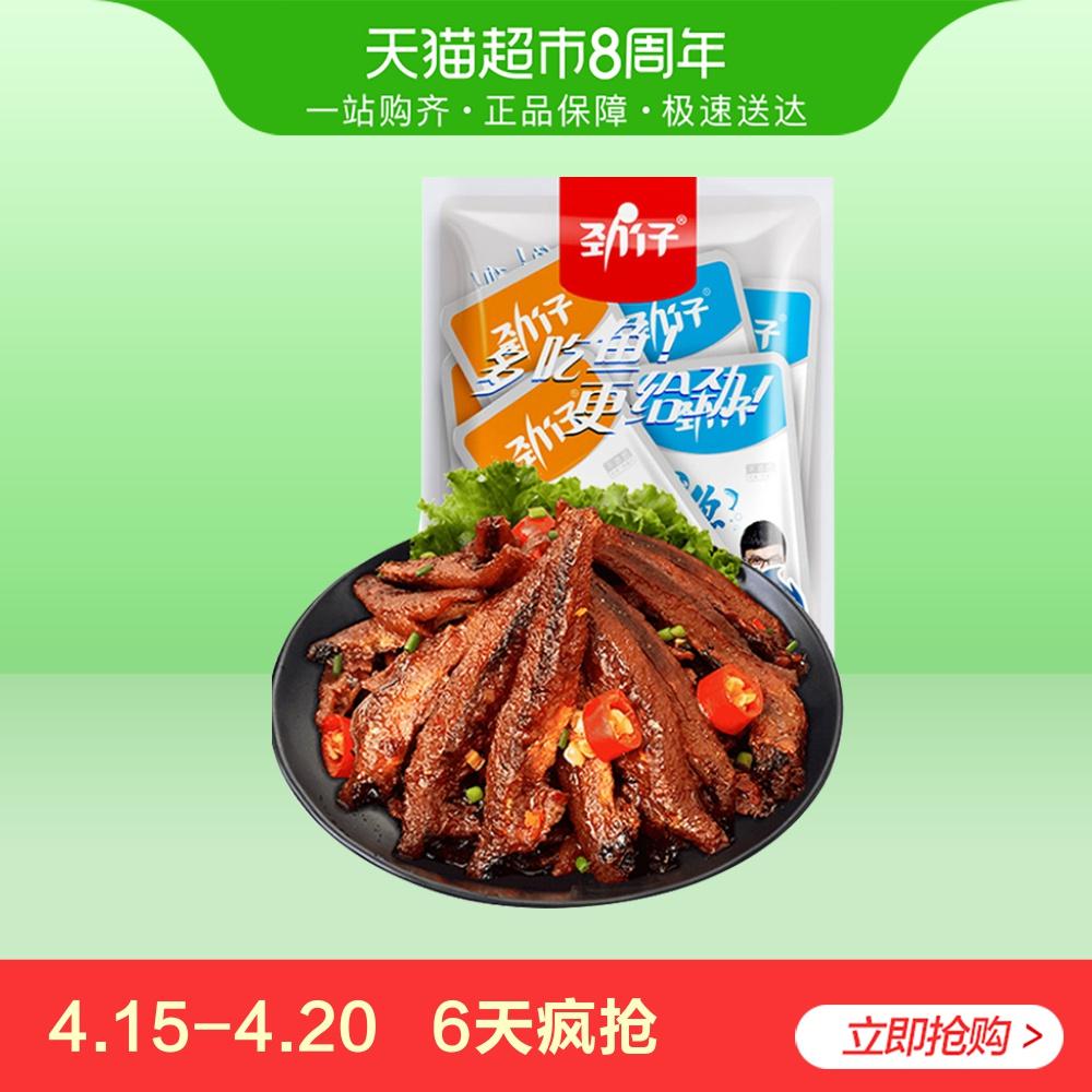 勁仔小魚仔混合口味10包/袋海味零食 魚干小魚 小吃 湖南特產圖片