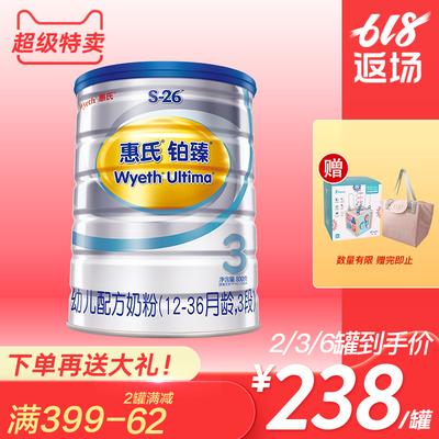 惠氏S-26铂臻3段幼儿配方奶粉800g