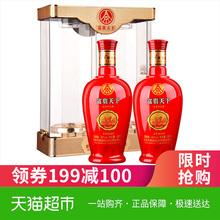 富贵天下陈酿级 五粮液股份 500mLX2 52度 浓香型白酒