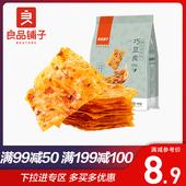 良品铺子巧豆皮150g香辣味辣片吃货怀旧零食休闲小食品辣条味小吃图片