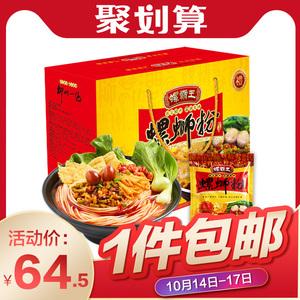 螺霸王原味螺蛳粉礼盒280g*6袋广西柳州特产粉丝米线方便面
