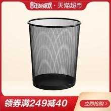 妙然加厚垃圾桶收纳桶防绣铁丝网家用铁网废纸篓垃圾袋筒