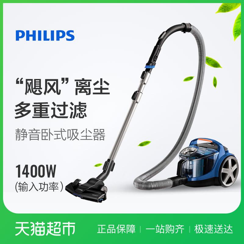 飞利浦家用吸尘器扫地机手持大功率除尘除螨吸地毯迷你小型超静音