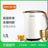Joyoung/九阳 K17-F66电热烧水壶保温防烫304不锈钢开水煲大容量