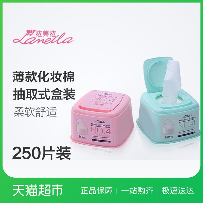 抽取式化妆棉卸妆棉