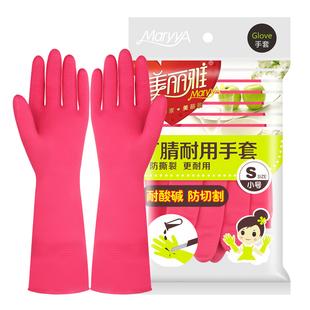 美丽雅 丁腈耐用手套冬季洗碗手套塑胶手套洗衣清洁手套颜色随机