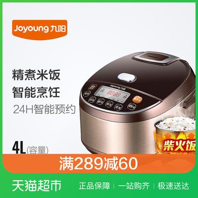 九阳智能电饭锅5l