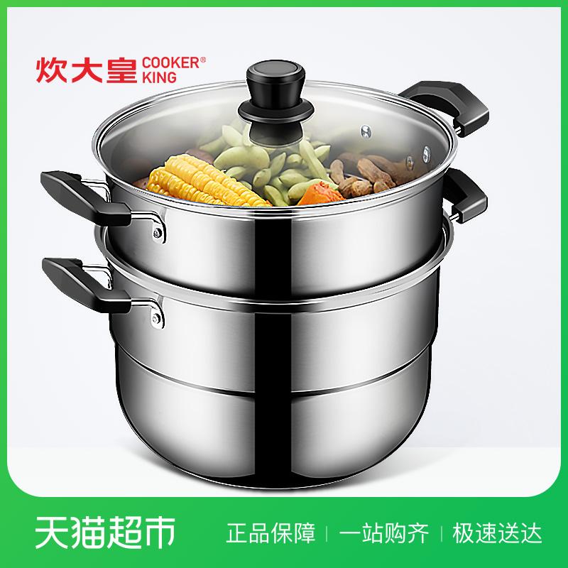 多用蒸鍋加厚