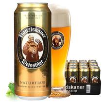 听整箱组合德啤酒24款口味3德国进口啤酒巴登狮黑啤小麦白啤