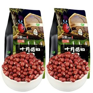 十月稻田红豆1kg*2五谷杂粮粗粮薏米粥煮粥必备东北