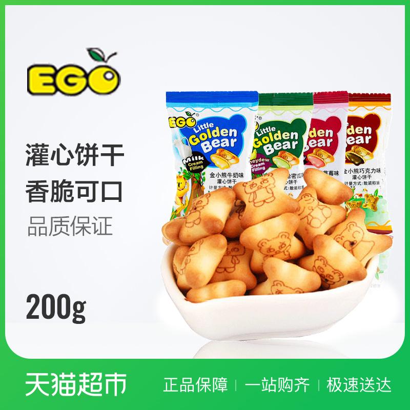 馬來西亞進口ego金小熊餅干