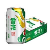 Food Festival Snow Beer Ice Cool Can 330ml*24 Listen FCL Listening Icy Experience